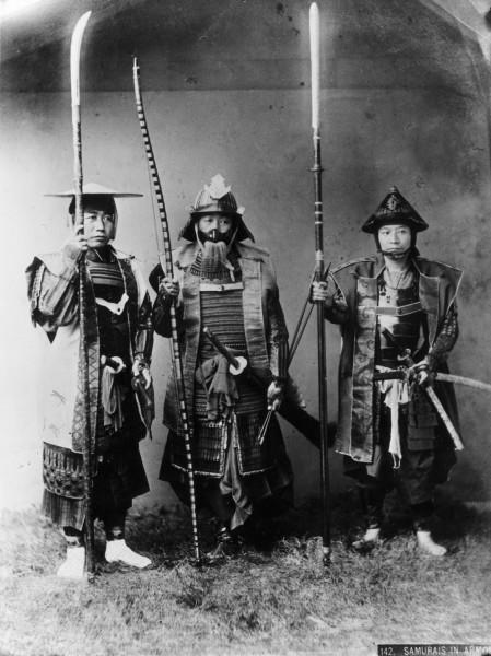 Samurai (1945) :: Flic...